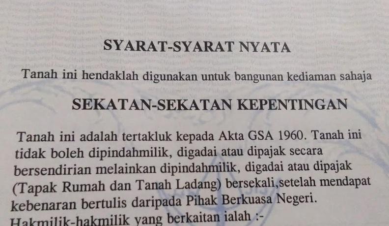 Akta tanah GSA 1960